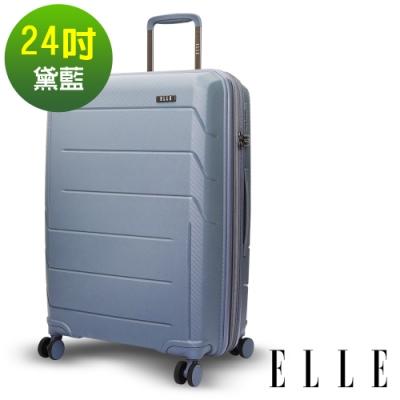 福利品 ELLE 鏡花水月系列-24吋特級極輕防刮PP材質行李箱-黛藍