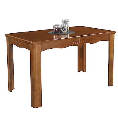 品家居 唐尼4.3尺實木餐桌-130x80x75.5cm免組
