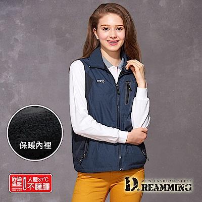 Dreamming 獨家髮絲紋防潑水保暖厚刷毛背心外套-深藍