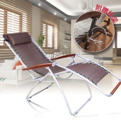 G+居家 MIT 紓壓休閒躺椅-銀管咖啡布