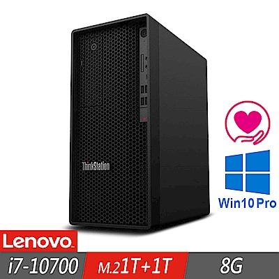 Lenovo P340 工作站 i7-10700/8G/M.2-1TB+1TB/500W/W10P