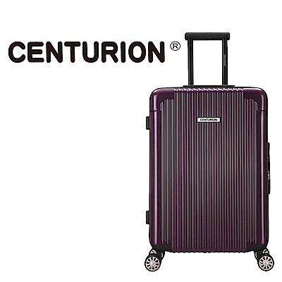 CENTURION百夫長29吋行李箱-邁阿密紫MIA