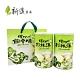 【新造茗茶】杉林溪極品手採高山茶(300gx2罐) product thumbnail 1