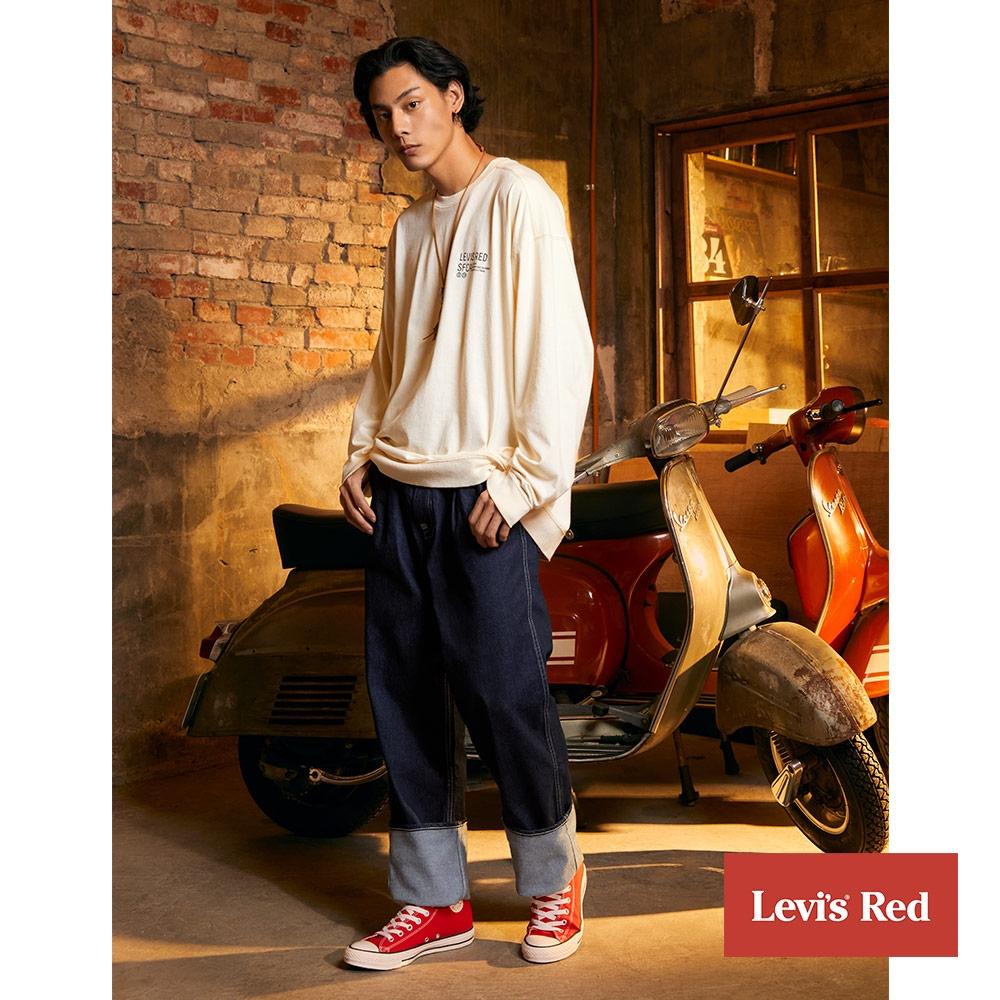 Levis Red 工裝手稿風復刻再造 男款 打褶寬直筒牛仔褲 原色 彈性布料