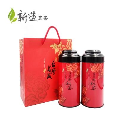 【新造茗茶】日月潭手採紅玉紅茶-台茶18號(100gx2罐)