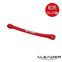 Leader X 運動健身彈性環狀阻力帶 伸展拉力圈 紅色(10-25磅) 2入組