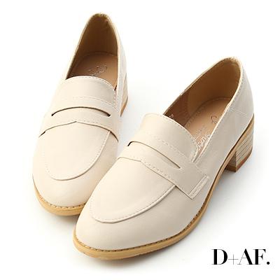D+AF 文學氣質.經典款木紋跟樂福鞋*米白