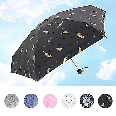 【Effect】超輕巧抗UV高密度黑膠晴雨傘(6色可選)