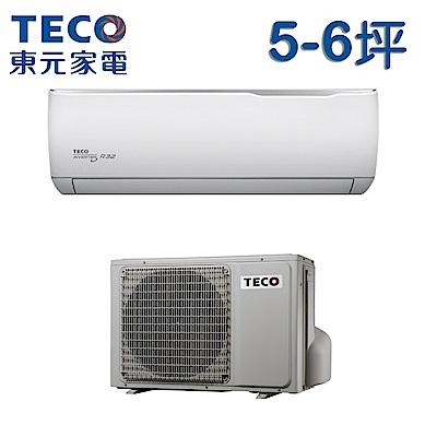 TECO 東元 5-6坪 一對一R32精品變頻冷專型冷氣 MS/MA28IC-GA