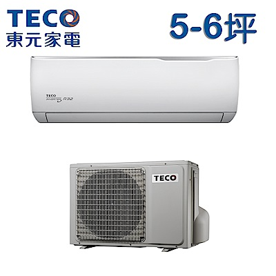 TECO 東元 5-6坪 一對一R32精品變頻冷暖型冷氣 MS/MA28IH-GA