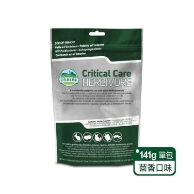 美國OXBOW -  高纖營養草粉-茴香口味-141克/包