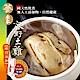 任選名廚美饌 蔘棗鹿野土雞湯(2500g) product thumbnail 1