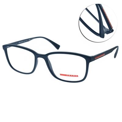 PRADA光學眼鏡 經典方框款/霧藍 #VPS04I TFY-1O1