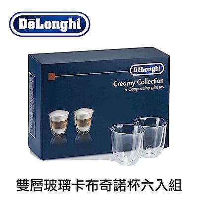 義大利 DeLonghi 雙層玻璃卡布奇諾杯(190ml)六入組