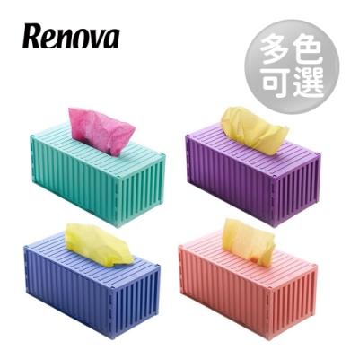 Renova葡萄牙馬卡龍貨櫃屋面紙盒-多款任選《滿800出貨》