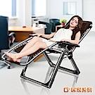 G+居家 無段式3D布休閒躺椅-(銀方管+咖啡布)