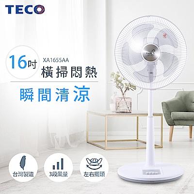 TECO東元 16吋 3段速機械式電風扇 XA1655AA