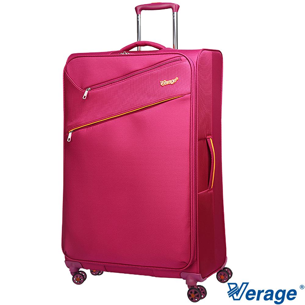 Verage ~維麗杰 28吋三代極致超輕量行李箱 (玫紅)