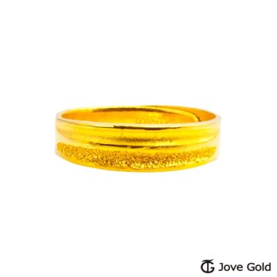 Jove Gold 漾金飾 一眼瞬間黃金男戒指