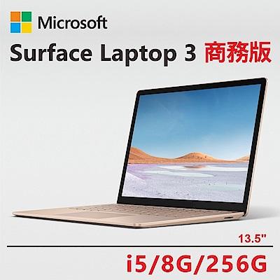 ↘下殺七千★Surface Laptop 3 商務版 13.5吋 i5/8G/256G 四色可選