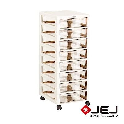 日本JEJ APLOS B4系列 文件小物收納櫃深型8抽附輪 2色可選
