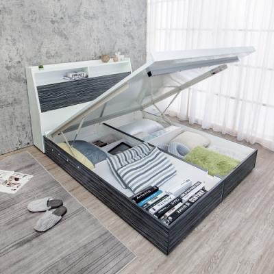 Birdie南亞塑鋼-5尺雙人尾掀收納型塑鋼床組(床頭箱+後掀床底)(不含床墊)(鐵刀木色)
