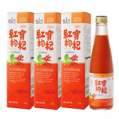 (時時樂下殺)台塑生醫 紅寶枸杞飲(250ml) 3瓶/組