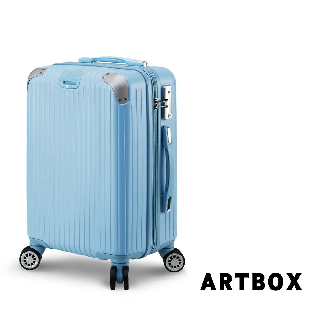 【ARTBOX】時尚格調 19吋抗壓凹槽海關鎖可加大行李箱 (粉藍)
