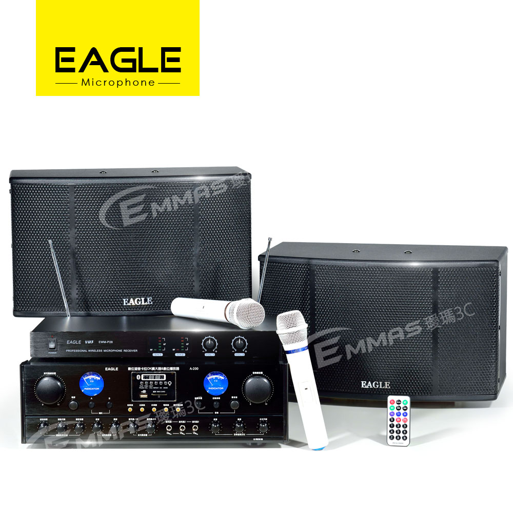 EAGLE 專業級卡拉OK影音組A-200+ES-K10+P28