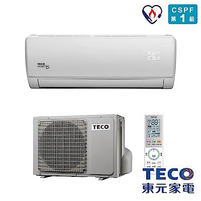 TECO東元4-5坪 一對一變頻冷專型冷氣MS/MA28IC-ZR3