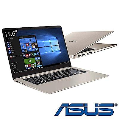 ASUS S510UN 15吋筆電(i5-8250U/8G/256G+1TB/MX150特