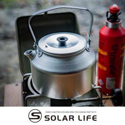 瑞典Trangia Kettle 244 超輕鋁平提把水壺 1L.鋁合金茶壺 燒水壺咖啡壺