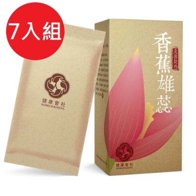【健康會社】香蕉雄蕊錠7入 (30顆/盒)  再加送70錠