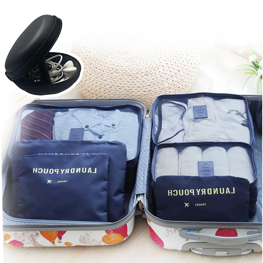 日創優品 超值韓版旅行收納袋6+1件組 (贈耳機包)