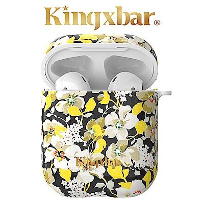 Kingxbar AirPods 施華洛世奇彩鑽保護套-山茶花