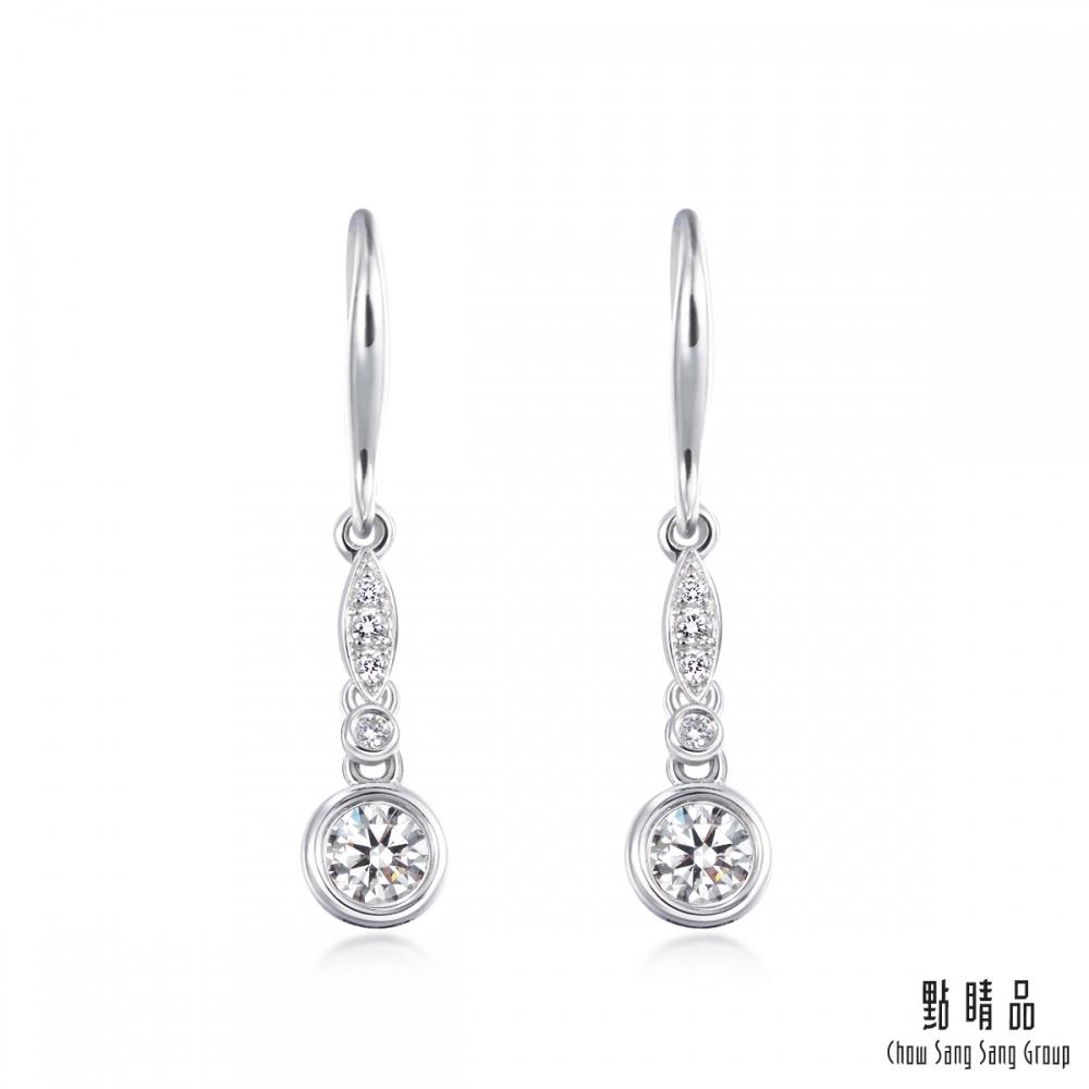 點睛品-INFINI LOVE DIAMOND-Iconic系列- 0.18克拉鑽石耳環
