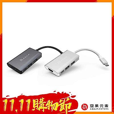 【時時樂】亞果元素 CASA Hub A01m USB 3.1 Type-C 四合一多功能集線器
