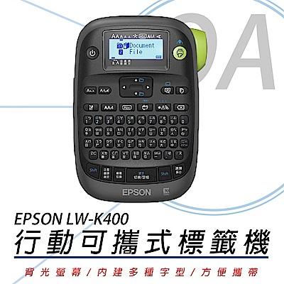 EPSON LW-K400 家商用行動可攜式標籤機