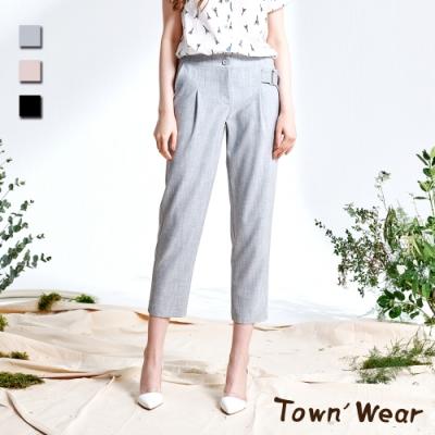 【TOWNWEAR棠葳】休閒混紗十字紋釦環九分褲
