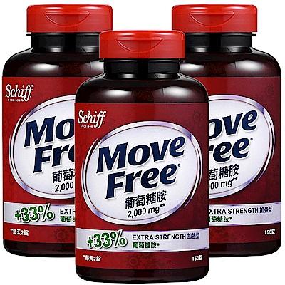 Schiff-Move Free加強型葡萄糖胺150顆(3瓶)