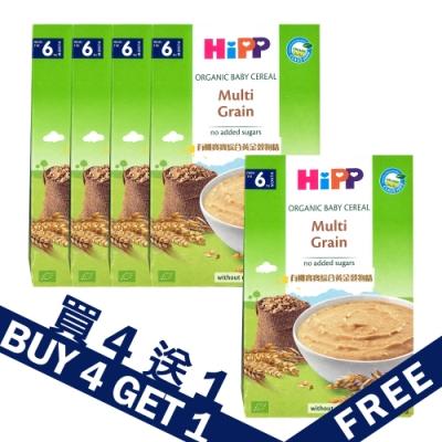 買4送1 HiPP喜寶 - 有機寶寶綜合黃金穀物精200g/5盒