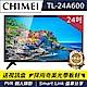 奇美CHIMEI 24型 A600系列多媒體液晶顯示器 TL-24A600(不含安裝) product thumbnail 1