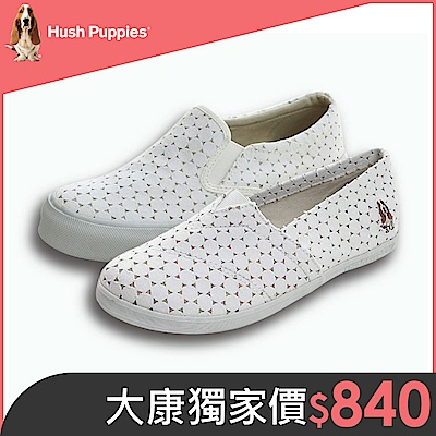Hush Puppies 白色戀人咖啡紗懶人鞋-兩款任選