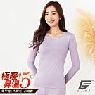 GIAT台灣製極暖昇溫5℃蓄熱刷毛衣(女款/薰衣紫)