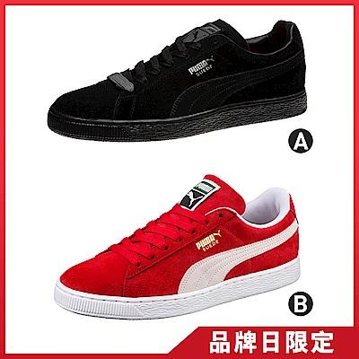 [品牌日限定]經典復古籃球運動鞋(兩色可選)