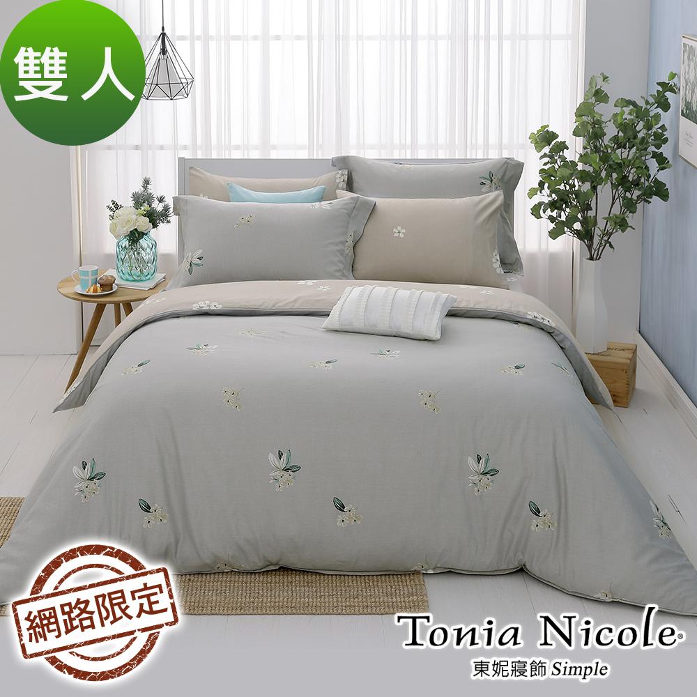 Tonia Nicole東妮寢飾 蔓蔓花漾100%精梳棉兩用被床包組(雙人)