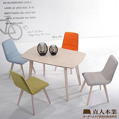 日本直人木業-ANN簡約日系120CM實木桌搭配ANN四張椅子