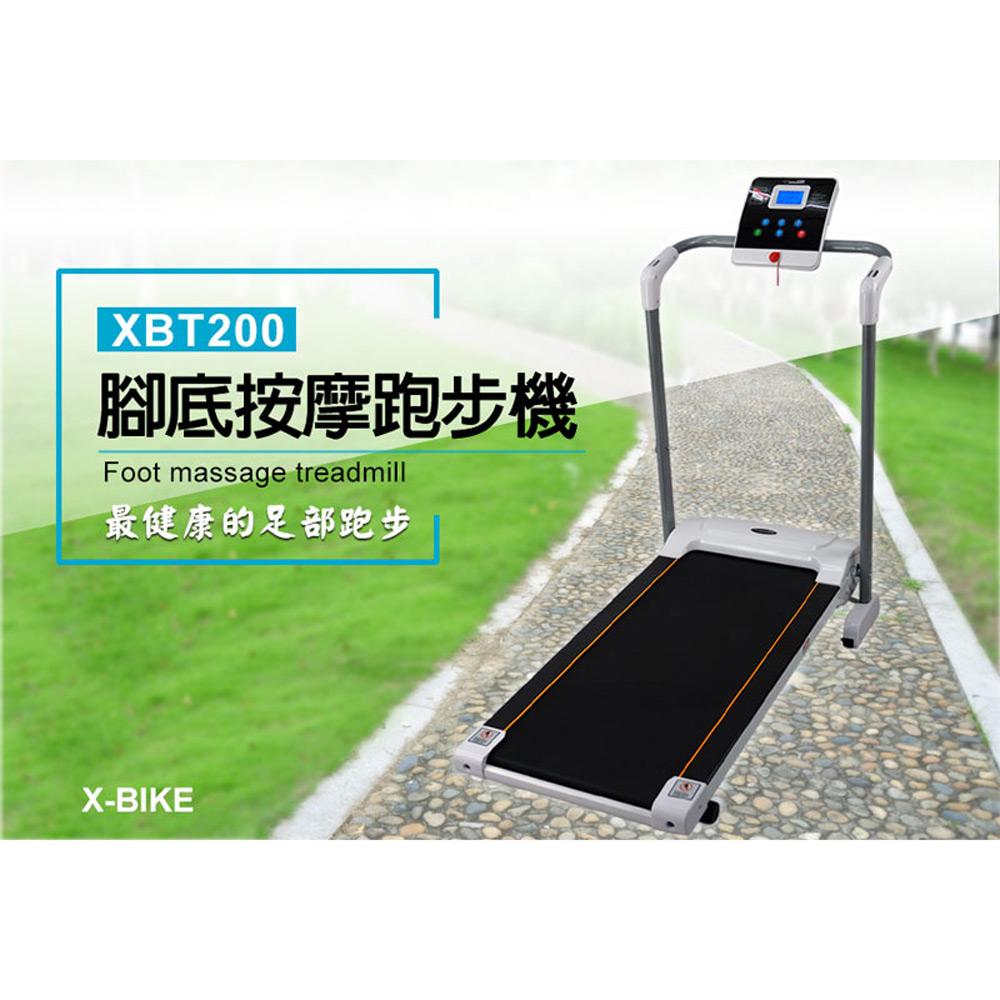 【 X-BIKE 晨昌】赤腳走路腳底按摩跑步機 XBT200
