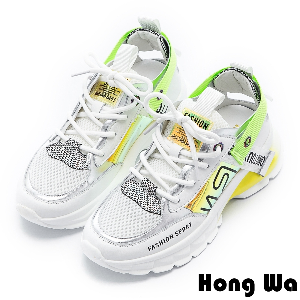 Hong Wa 塗鴉風拼接布牛皮綁帶老爹鞋 - 綠
