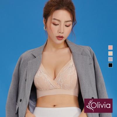 Olivia 無鋼圈交叉無痕美背涼感內衣-膚色